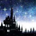 Дворец звёзд